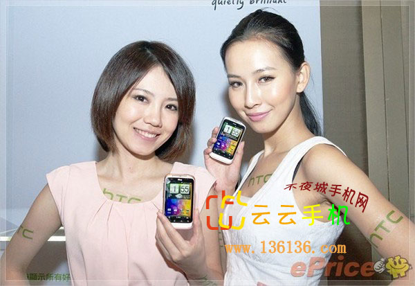 Android2.3入门机 HTC Wildfire S图赏